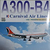 DW_55276 DRAGON WINGS CARNIVAL AIRLINES A300 B4-203 1:400 Diecast Civil Plane Model