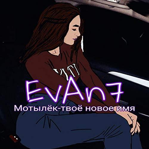 EvAn7