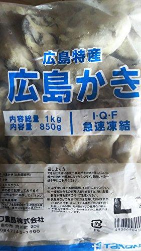 広島県 冷凍 牡蠣 ( L ) 1kg ( NET850g ) 約35-44粒 加熱用 バカ売れ