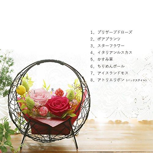 サウンドアレンジ花つづり(なでしこ色)プリザーブドフラワープレゼント花ギフト