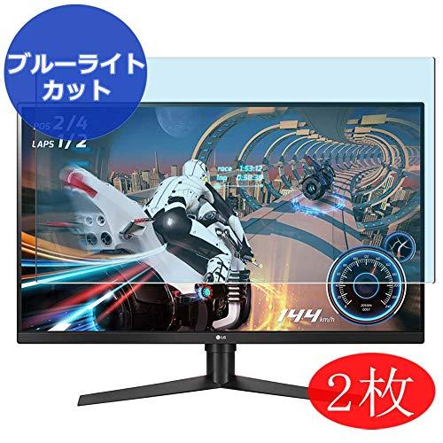 VacFun 2 Piezas Filtro Luz Azul Protector de Pantalla para LG 32GK650 / 32GK650F / 32GK650G-B 32