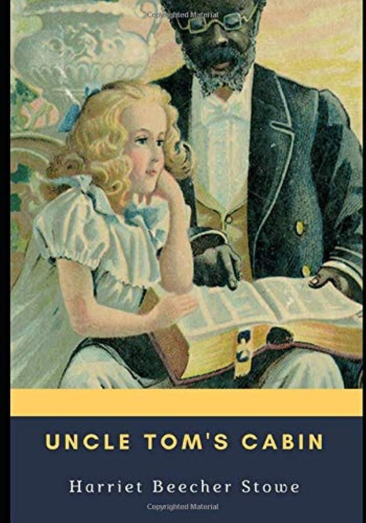 チャップ賞賛するアームストロングUncle Tom's Cabin