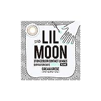 LILMOON リルムーンマンスリー カラーコンタクトレンズ クリームグレージュ 度なし -0.00