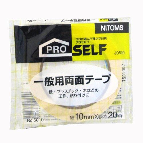 ニトムズ 一般用両面テープ No.5010 10mm×20m J0510
