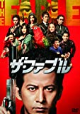 ザ・ファブル [DVD] image