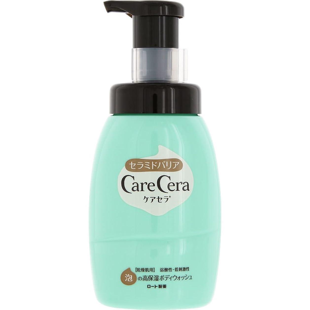 サークル舌メニューケアセラ(CareCera) ロート製薬 ケアセラ  天然型セラミド7種配合 セラミド濃度10倍泡の高保湿 全身ボディウォッシュ ピュアフローラルの香り お試し企画品 300mL