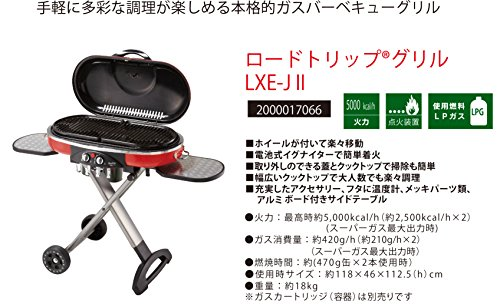 コールマン(Coleman)グリルロードトリップグリルLXE-J25~6人用2000017066【日本正規品】
