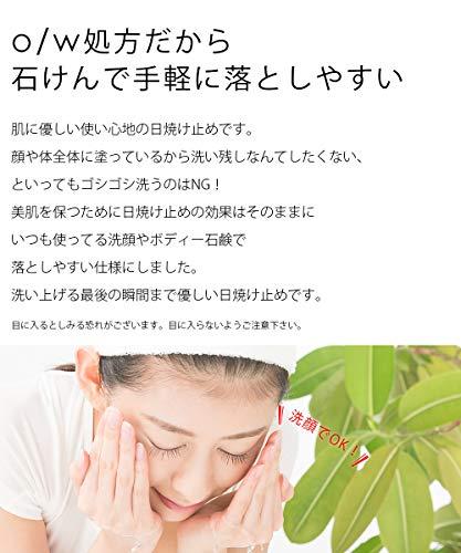 日焼け止めクリーム「SPF50+PA++++」「石鹸で落としやすい無添加」オルナオーガニック「コラーゲンヒアルロン酸ビタミンC誘導体プラセンタ配合」50g