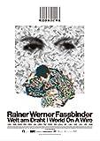 あやつり糸の世界 DVD HDマスター[DVD]