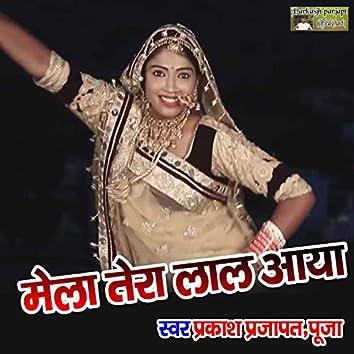 Mela Tera Lal Aaya (Rajasthani)