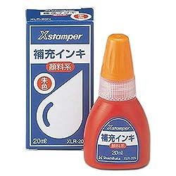 シャチハタ Xスタンパー 補充インク 顔料系 XLR-20N 20ml 朱色