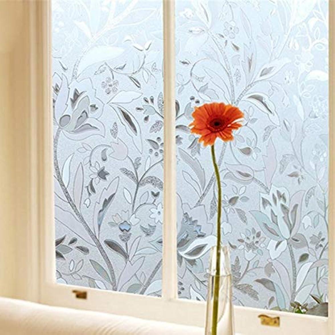 やりがいのあるミス角度YHWJP 窓用フィルム UV証明静的しがみつく曇らされたステンドグラスの窓の花のフィルムステッカープライバシーのホームインテリア 1, Size : 17.7x39.3in