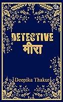 Detective Meera