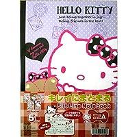 _ HELLOKITTYスリットラインノートブックB5 500-2388