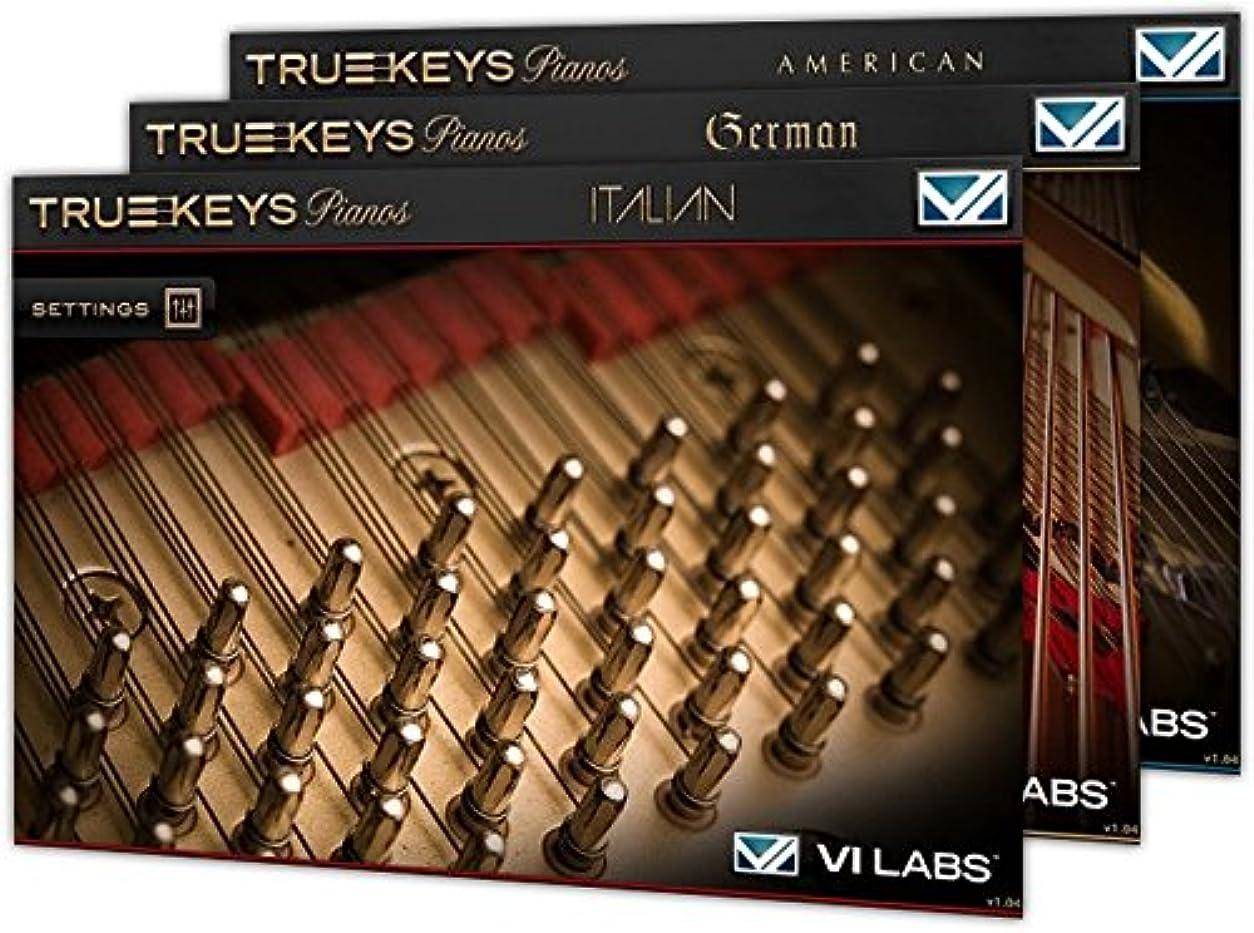 ピストルフェローシップ報いるTrueKeys Pianos -ピアノ音源-