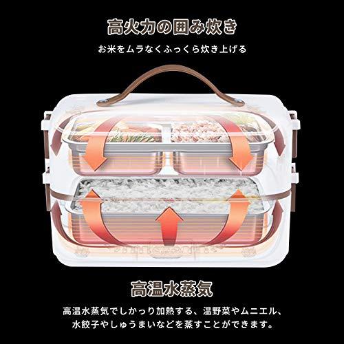 2段式炊飯器コロナ感染抑える高速弁当箱炊飯器0.5~1.5合ひとり暮らし用蒸し炊き温め機能付き1台3役小型一人用小型炊飯器米もおかずもこれ一台車中泊自宅職場でも大活躍1年品質保証