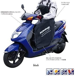 コミネ KOMINE バイク バイクシートカバー (エプロン) スクーターウォームエプロン ブラック フリー 09-105 AK-105