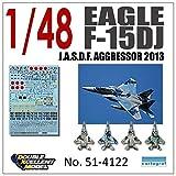 DXMデカール DXM-51-4122 1/48 航空自衛隊 F-15DJ アグレッサー