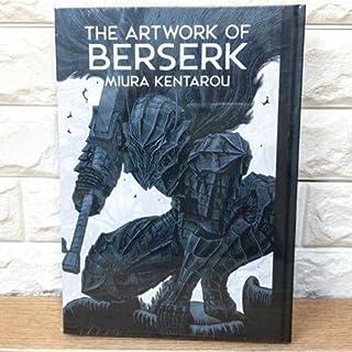 大ベルセルク展 公式図録 THE ARTWORK OF BERSERK 三浦建太郎イラストレーションブック