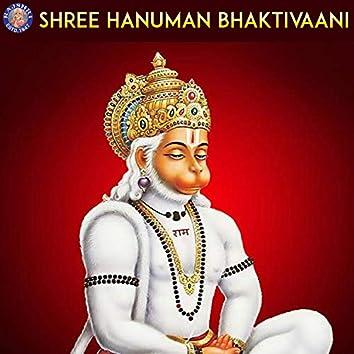 Shree Hanuman Bhaktivaani