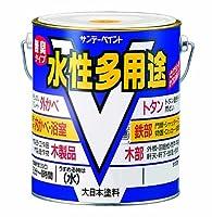 サンデーペイント 水性多用途 茶色 1/5L