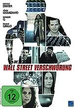 DIE WALL STREET VERSCHWOE - MO 2017