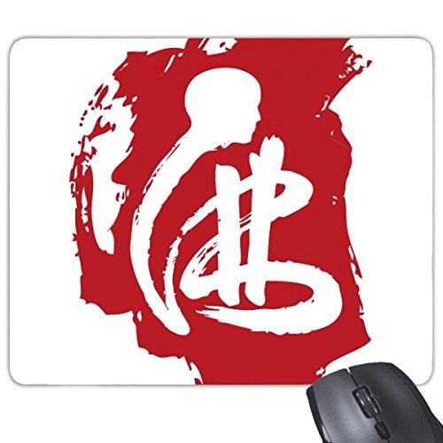 DIYthinker Boeddhisme Religie Boeddhistische Rode Karakter Figuur Creatieve Illustratie Patroon Rechthoek Antislip Rubber Mousepad Game muismat