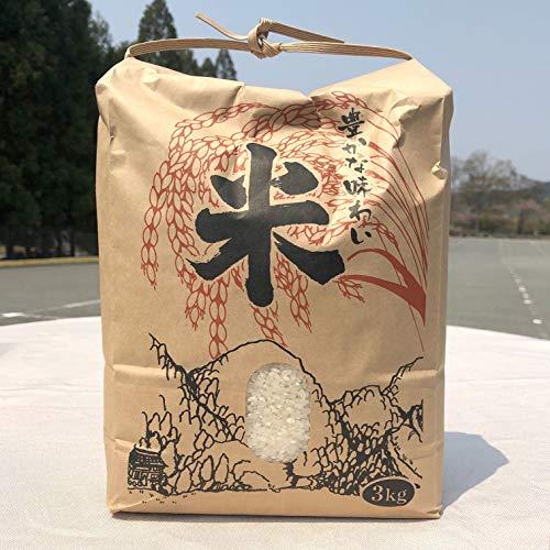 兵庫県加東市産ヒノヒカリ 3kg