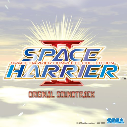 MYSTERIOUS SKY - SPACE HARRIER 3D(SEGA MARKⅢ)