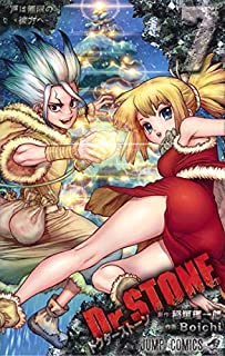 Dr.STONE コミック 1-7巻セット