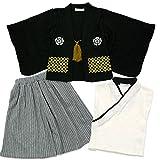 ベビー キッズ 子供服 袴風 男の子 フォーマル 3点 セット 黒 95cm 1064110607BK95