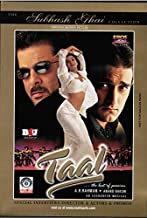 Taal (Brand New Single Disc Dvd, Hindi Language, With English Subtitles, Released By Eros International) Made In Uk