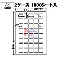 CL-71(VP) 正方形ラベルシール/500シート入り/A4/40面付/30×30mm/マルチラベル/表示ラベル/3cm/マルチタイプラベル (CL-71(VP) 1ケース 500シート入り)