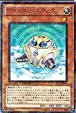 【遊戯王シングルカード】 《デュエルターミナル オメガの裁き》 ヴァイロン・スフィア レア dt11-jp019