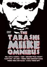 The Takashi Miike Omnibus