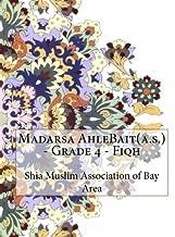 Madarsa AhleBait(a.s.) - Grade 4 - Fiqh by Shia Muslim Association of Bay Area (2015-11-07)