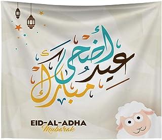 Saweky Eid Al Adha Mubarak Gulbang Festival Sacrifice Tapestry Tarpaulin Bedroom Wall Decorative Gift Cloth Fabric Hanging...
