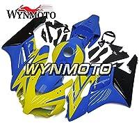 WYNMOTOの外装パーツはCBR1000RR 2004 2005 のフェアリングキットに適合します 射出ABSプラスチックボディワークボディカウルフィットcbr1000rr 04 05 オートバイ-黄青版