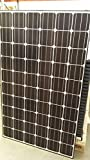 Solar Panels LG Mono X Solar PV Modules 265 Watt Mono Solar Cells (4 Pack) 1KW Kit