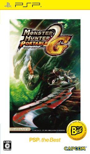 Monster Hunter Portable 2nd G [PSP the Best New Price Version] [Japan Import]