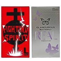 グラマラスバタフライ リアル 8個入 + FIGHTING SPIRIT (ファイティングスピリット) コンドーム Lサイズ 12個入