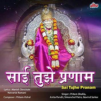 Sai Tujhe Pranam