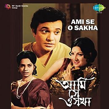 Ami Se O Sakha (Original Motion Picture Soundtrack)