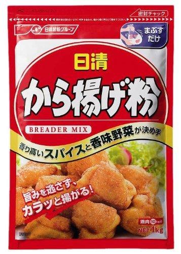 から揚げ粉 1kg /日清フーズ(3袋)
