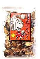 宮崎 熟成 ひむか 黒にんにく 無添加自然食品 九州 四国産 にんにく もみき 31片入1袋(約1ヶ月分)