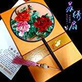 YIXING Silk Tuan Fan Classical Su Embroidered Palace Fan Double-Sided Round Ancient Fan Chinese Specialty Hand Embroidered Round Fan (Color : 32)