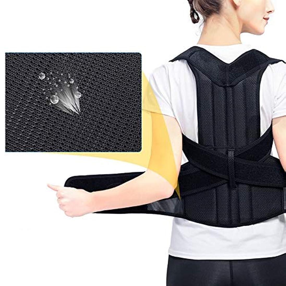 きつくステップなぜなら腰椎矯正バックブレース背骨装具側弯症腰椎サポート脊椎湾曲装具固定用姿勢 - 黒