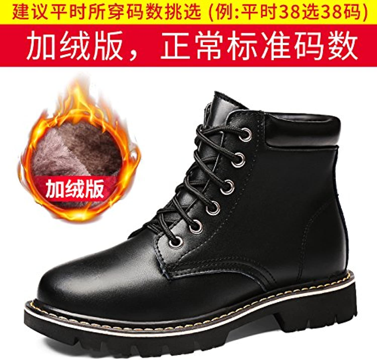 Aemember Boots The Girl With A Flat Base, With Martin Boots Female Round Head Thick With Female Boots Boots Cotton shoes Plus Cotton ,43, Black Plus Cotton