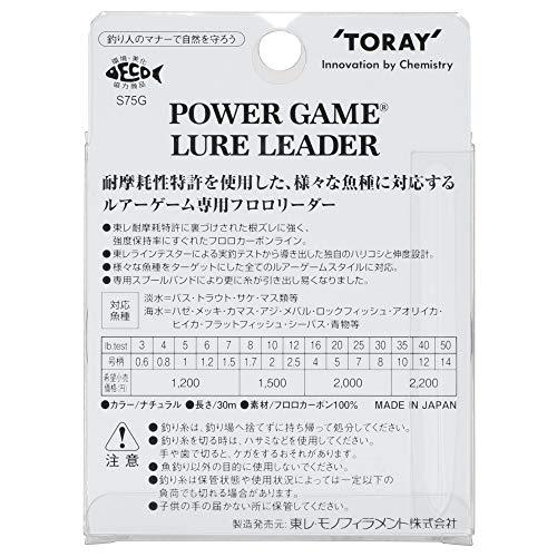 東レ『パワーゲーム(R)ルアーリーダー20lb』