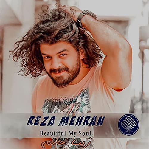 Reza Mehran